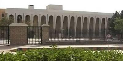 SC begins video-link hearing at Quetta registry