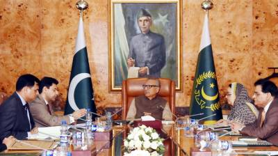 Development of data collection by PBS will improve credibility: President