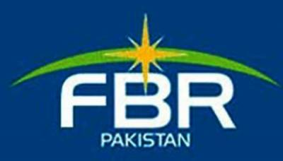 FBR chairman writes to Power Division: Non-filers should not get commercial power, gas connections