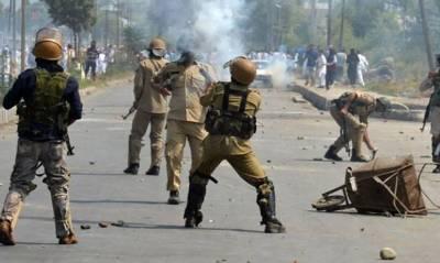 Hurriyat leader urges India to shun state terrorism