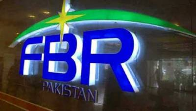 No sales tax imposed on wheat flour in any form: FBR