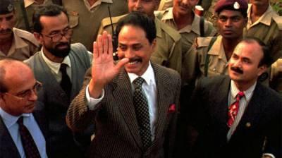 Pakistan condoles sad demise of Hussain Muhammad Ershad