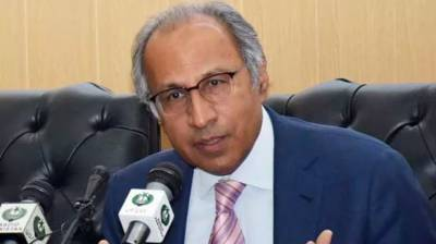 ECC discusses economic situation of country