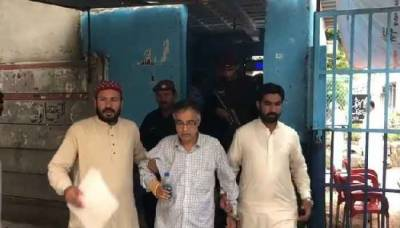 FIA arrests man for making controversial video of judge Arshad Malik