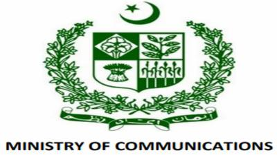 Income of Communications Ministry increased by 51%