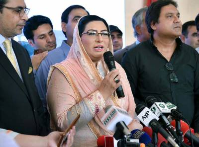 PML-N should stop trying to befool masses with false statements: Firdous