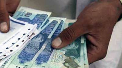 'S PAISA' quick money transfer service launched in AJK