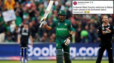 Another feather in the cap of World's top Batsman Babar Azam