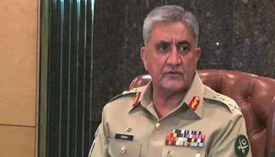 Army chief's hours long meeting with Ulema, minister on Madrassa reforms