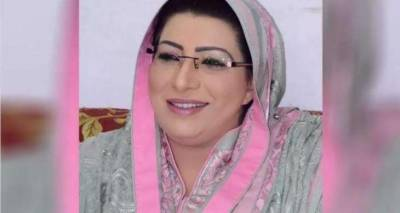 Confiscation of illegally owned properties by Sharif family materialization of dream of recovery of looted wealth: Firdous