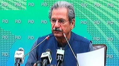 Efforts underway to implement uniform curriculum in entire country: Shafqat