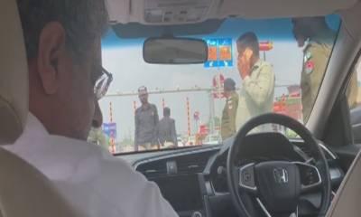 Former PM Shahid Khaqan Abbasi arrested by NAB in multi billion rupee scam