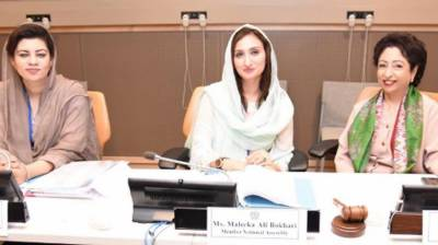 Govt committed to deal with poverty: Maleeka Bokhari