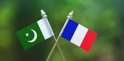 Pakistan and France ink important memorandum of understanding