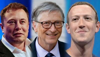 Pakistan to invite Elon Musk, Bill Gates, Mark Zuckerberg for Sci-Tech moot