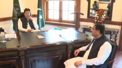 PM, CM Punjab discuss overall situation in province