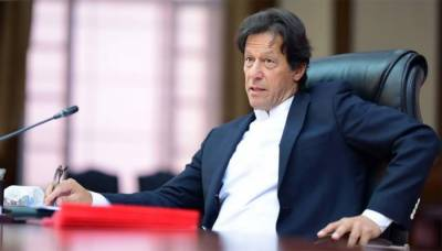 PM Imran says 'it is indispensable to broaden tax net'