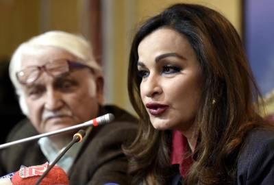 PPP confident about success of no-confidence motion against Sanjrani