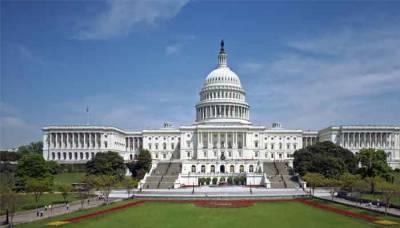 US Congress blocks Saudi arms sales