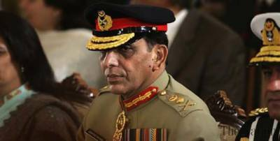 Case lodged over defamation of former COAS General Ashfaq Pervaiz Kayani