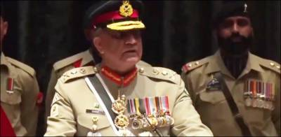 COAS General Bajwa unveils way forward for Pakistan's self reliance in defence industry