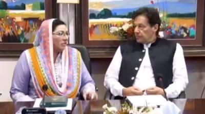 Govt has introduced unprecedented reforms in diverse sectors: PM