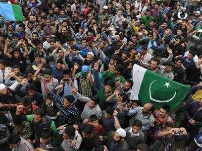 Kashmiris observing Kashmir's Accession to Pakistan Day today