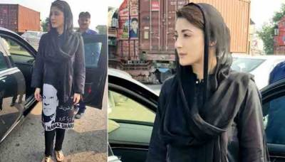 Maryam Nawaz's special dress with Nawaz Sharif's picture goes viral