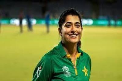 Pakistan women's cricket star Sana Mir earns big international laurel