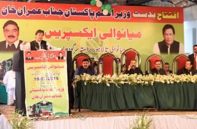 PM Imran Khan inaugurates Mianwali Express, rings alarm bells for the corrupt mafia