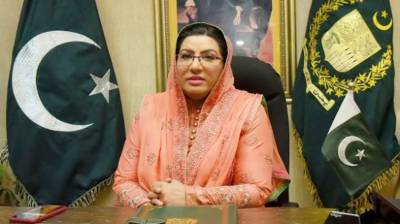 PM to be accompanied by small delegation during his visit to US: Dr Firdous