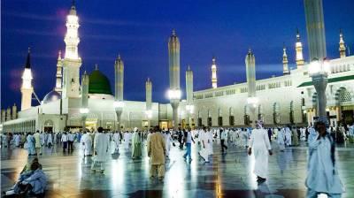 Umrah Pilgrims gets an unprecedented big news from Saudi Arabia