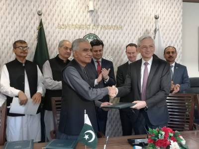 France provides soft loan to Pakistan for hydropower projects