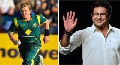 Legendry Wasim Akram's bowling genius unveiled by Australian pacer Brett Lee