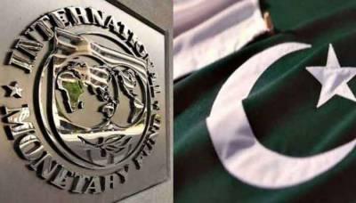 Pak situation needs major shift in economic decision making: IMF