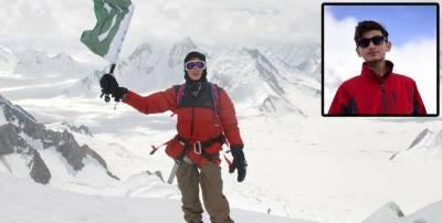 Pakistani mountaineer Shehroze Kashif makes history
