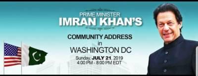 PM Imran Khan to address largest ever Pakistani diaspora in US at Washington Stadium