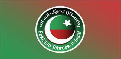 PTI names new members of the Central Executive Committee in a big reshuffle