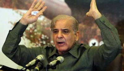 Shahbaz Sharif finally breaks silence over allegations of stealing earthquake victim funds