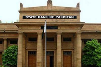 Foreign Exchange Manual of Pakistan being revised by SBP