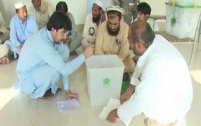 KP's erstwhile FATA elections official results revealed by ECP