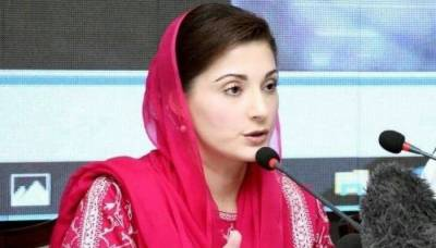 Maryam Nawaz responds over reports of secret deal with certain quarters