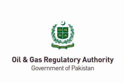 OGRA issued performance report of the year
