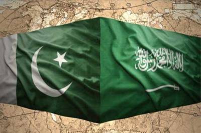 Pakistan receives the first tranche of the big facility from Saudi Arabia