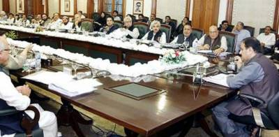 Punjab Cabinet meeting takes landmark decisions over tourism policy, Police and Civil Servants allowances