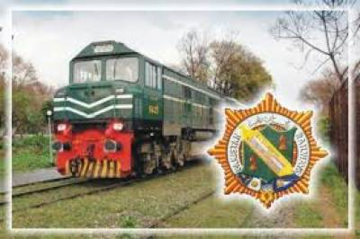 Royal Palm Golf and Country Club: Pakistan Railways announces a big step