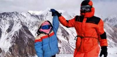 Selena Khawaja: 10 years old Pakistani mountaineer girl makes history