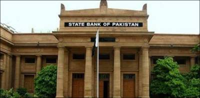 Sell or Buy foreign currencies: SBP issues important instructions to Banks