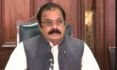 Home cooked food in Jail: Session court announces verdict on Rana Sanaullah petition