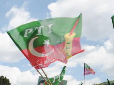 KP-Elections: PTI grabs five seats, Independents get six seats so far